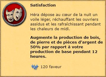 Satisfaction info